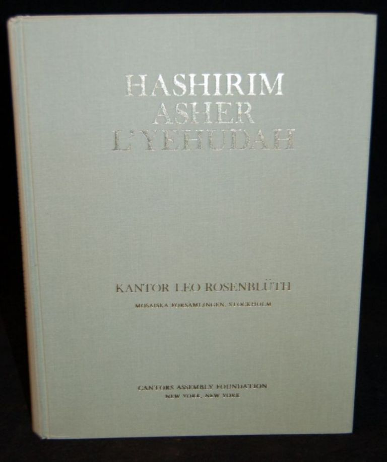 HASHIRIM ASHER L'YEHUDAH. A CLASSIC ANTHOLOGY OF SYNAGOGUE MUSIC FOR THE SABBATH, FESTIVALS, AND HIGH HOLY DAYS -- FOR HAZZAN, CHOIR, CONGREGATION WITH ORGAN ACCOMPANIMENT. Kantor Leo Rosenbluth.