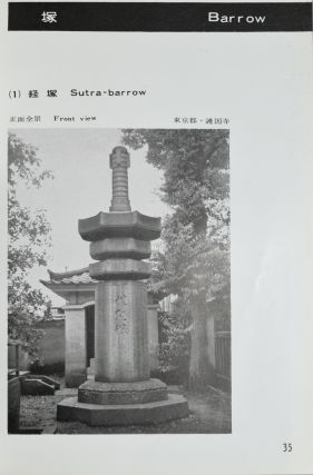 GRAVE AND MONUMENT.