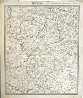 MAP OF RUSSIA IN EUROPE, PART VI. FROM MAPS MODERN & ANCIENT